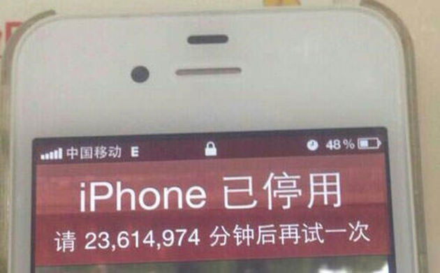 Apple iPhone kilitlendi